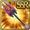 Gear-Unit 01 Photon Staff Icon