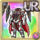 Gear-Uranos Mail Icon