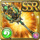 Gear-Jadeite Cane Icon