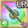 Gear-Sistrum Sword Icon