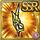 Gear-Beastlord's Ranger Eye Icon