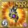 Gear-Black Wing Brooch Icon