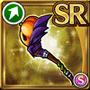 Gear-Pumpkin Staff Icon