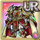 Gear-Arc Armor Icon