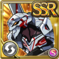 Gear-Eva-04 Icon