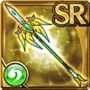 Gear-Storm Lance Icon