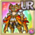 Gear-Supreme Himai Gown Icon