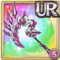 Gear-World's End- 2.0 Icon