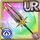 Gear-Bright Cross Lance Icon