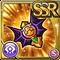 Gear-Night Harvest Relic Icon