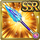 Gear-Northern Lights Lance Icon