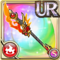 Gear-Lance of the Blaze Dragon Icon