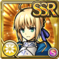 Gear-Saber Icon