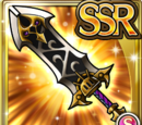 Weapon Encyclopedia/SSR