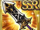 Weapon Encyclopedia/SSR