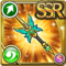 Gear-Spirit King's Wand Icon