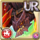 Gear--Flame Beast- Bolvelgr Icon