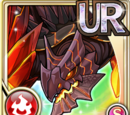 -Flame Beast- Bolvelgr (Gear)