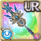Gear-Lance of Aequor Icon