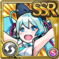 Gear-MM 2016 Hatsune Miku Icon