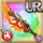 Gear-Sword of the Blaze Dragon Icon