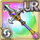 Gear-Chess Spear Icon