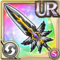 Gear-Lucifer, Obsidian Edge Icon