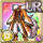 Gear-Eleventh Zodiac Garb Icon