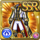 Gear-Jewel Star Coat Icon