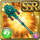 Gear-Blue Bronze Staff Icon