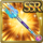 Gear-Northern Lights Staff Icon