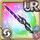 Gear--Sign- Kairos Sword Icon
