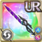 Gear--Sign- Kairos Sword Icon