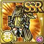 Gear-Beastlord Ranger Coat Icon