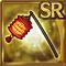 Gear-Paper Lantern Icon