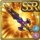 Gear-Black Witch Blade Icon