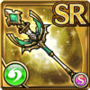 Gear-Jade Cane Icon