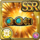 Gear-Retro Goggles Icon