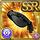 Gear-Purge Helm Icon
