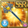 Gear-Azure Staff Icon