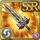 Gear-Black Wing Blade Icon