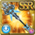 Gear-Schwer- Radiant Wand Icon