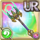 Gear-Sistrum Staff Icon