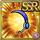 Gear-Cool Prince Mic Icon