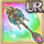 Gear-Lance of Brynhildr Icon