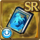 Gear-Undine- Water Tome Icon