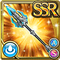 Gear-Crystal Lance Icon