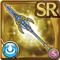 Gear-Sea Drake Spear Icon