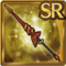 Gear-Captain's Dragoon Lance Icon