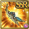 Gear-Divine Valkyrie Bow Icon